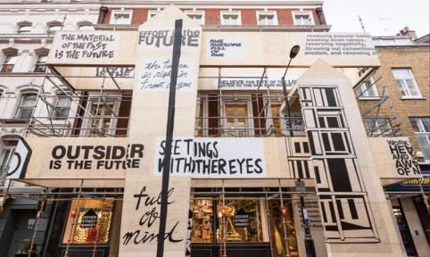 Dover Street Market London 10 Years: Façade