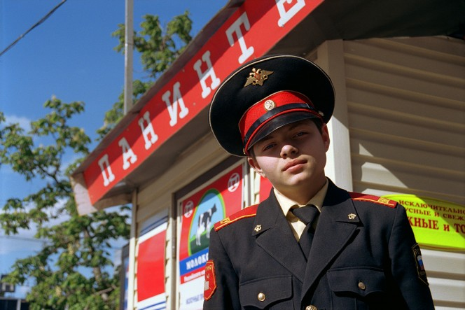 Slava_Mogutin_Red_Cadet_2000-hero