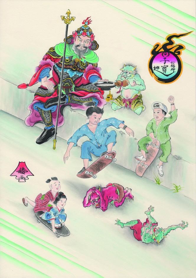 4 - Bishamonten Colour
