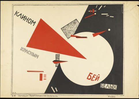 El Lissitzky 'Beat the Whites with the Red Wedge' (1920) The David King Collection at Tate