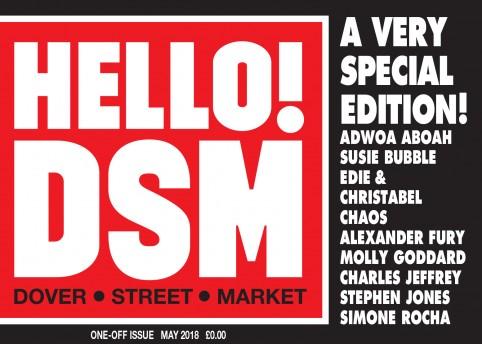 DSM x HELLO - HERO