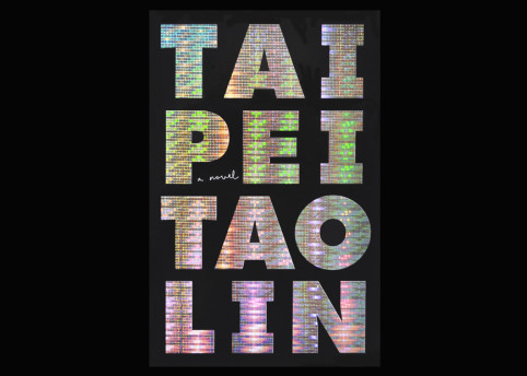 tai-pei-tao-lin-hero-book-club